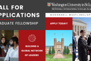 McDonnell Academy Call for Applications is now open!